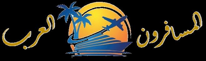 المسافرون العرب - السياحة في تركيا