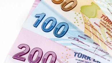 Photo of العملة التركية – تنبيهات